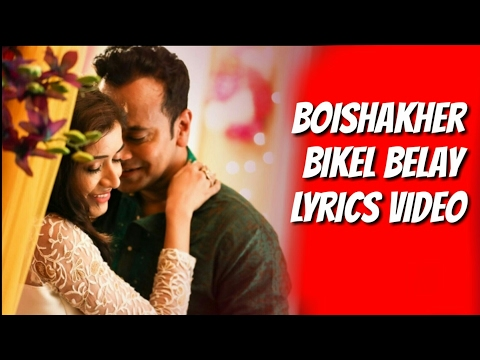 Boisakher Bikel Belay | Lyrics | Sriparna | Akassh | Kona |Bangla New Song | Raihan Chowdhury