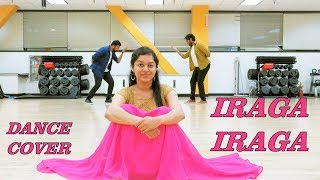 iraga-iraga-dance-cover-naa-peru-surya-naa-illu-india-songs-allu-arjun-anu-emannuel