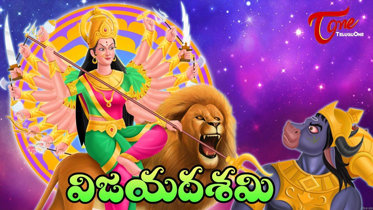 dussehra festival essay in punjabi