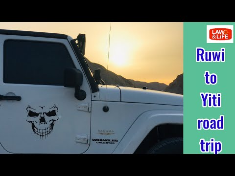 Muscat Ruwi Yiti Beach Sultanate of Oman / Road video / Law and Life / Adv Pradeep Mannuthy