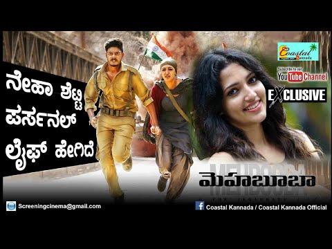 Mehbooba Telugu movie Actress Neha Shetty Personal Photoshoot