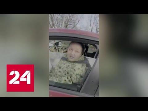 Что это было? Невменяемая автоледи стала героиней Рунета - Россия 24