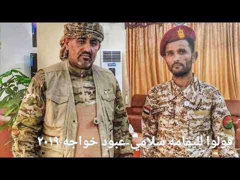قولوا لليمامه سلامي( تسجيل استيديو واضح) عبود خواجه 2019