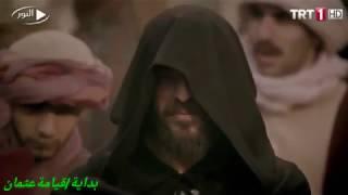 أرطغرل ينقذ الوزير شهاب الدين من الاعدام من اقوى مشاهد الجزء الاول