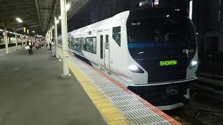 E257系2000番台NA-09+2500番台藤沢駅発車