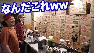 ラーメン屋をポテチ2000袋が制圧する異様な光景wwww