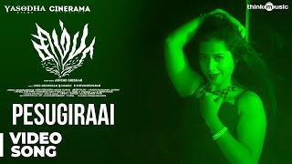 simba-songs-pesugiraai-song-bharath-swati-dixit-vishal-chandrashekhar