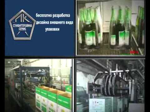 """ООО ПК """"Стандартпродмаш-Сервис"""""""
