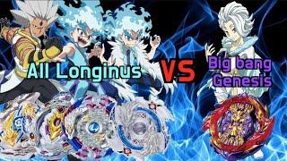 [All Longinus VS Big bang Genesis] 역대 롱기누스 vs 끝판왕 빅뱅 제네시스