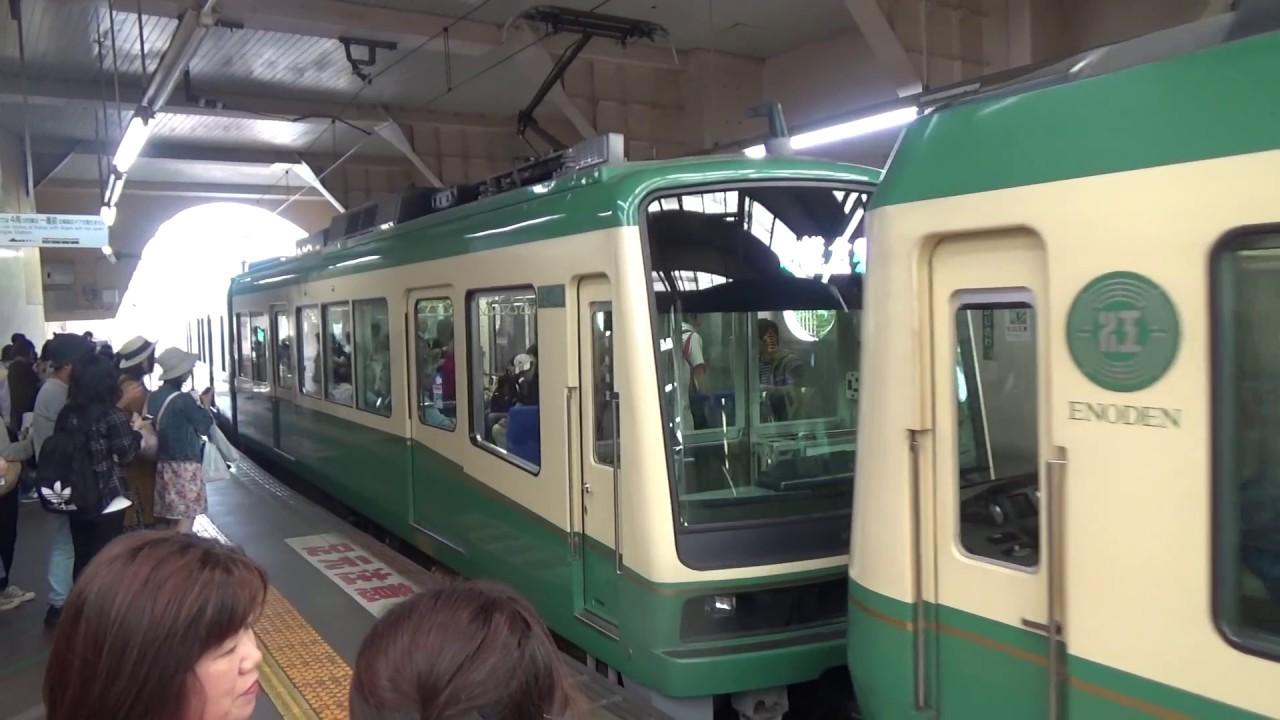 (旅遊綫)日本江之島電鐵列車運行情況及300+1000系行車片段(江之島至鐮倉) - YouTube