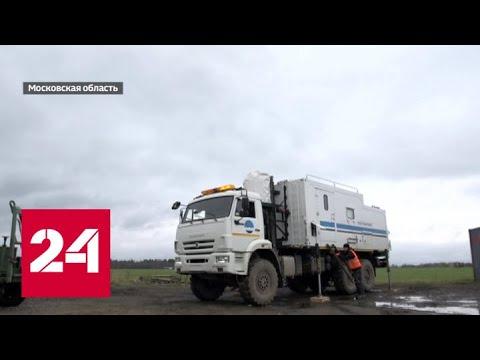 """""""Охотник"""" за погодой: где в России будут использовать метеомобили? - Россия 24"""