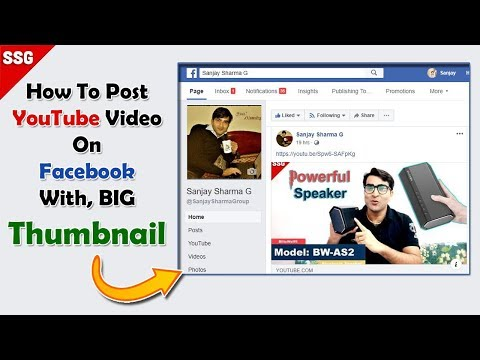 How To Post Youtube Video Link On Facebook With Big And Large Thumbnail