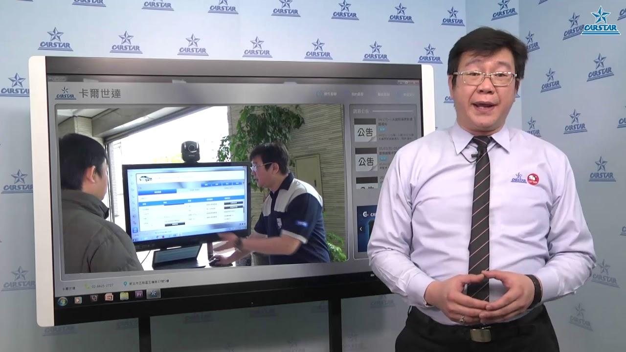 【AI資料庫】智慧修車新主張-連結生意篇