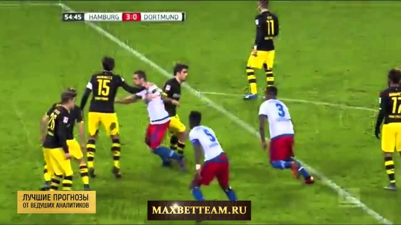 Боруссия дортмунд гамбург видео голов