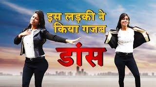 हरयाणवी Dance | इस लड़की ने घर में किया गजब का डांस | Manna Jeete Ji Maregi Danger Look Teri