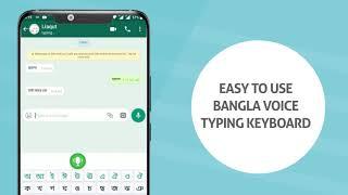 Bengali Voice Typing Keyboard screenshot 3