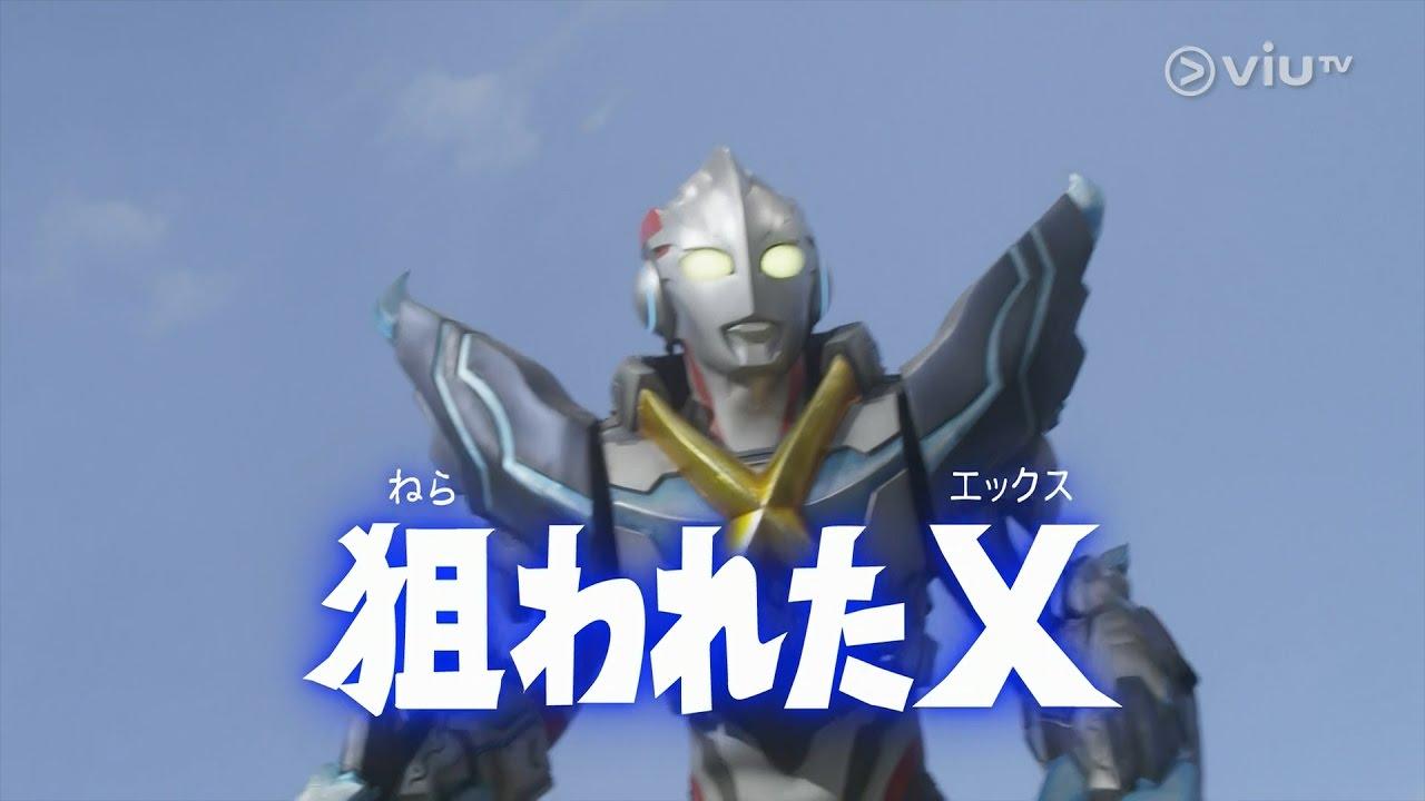 超人X EP8 - 成為目標的X [粵語中字] - YouTube