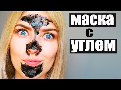 DIY·Черная маска от