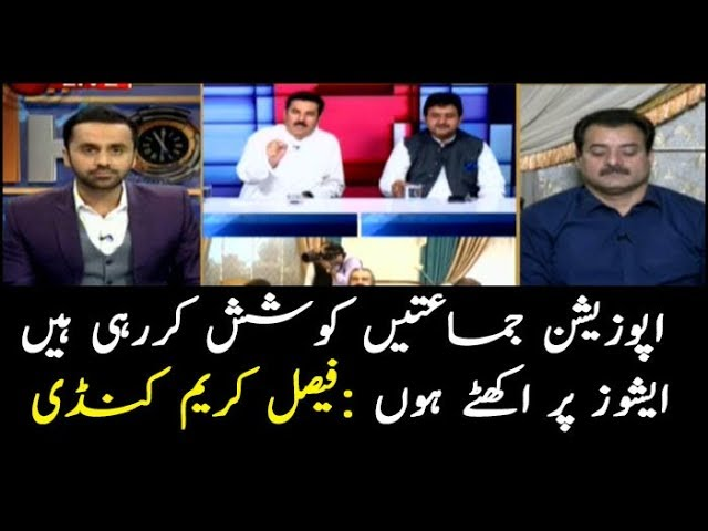 11th Hour | Waseem Badami | ARYNews | 9 April 2019