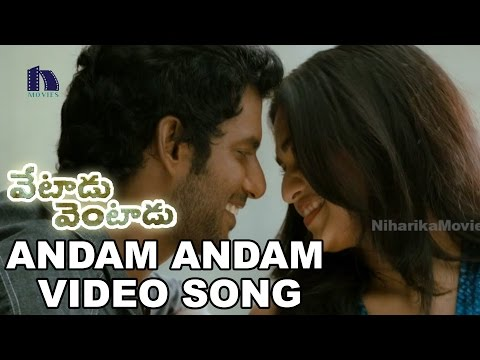 Vetadu Ventadu Movie Video Songs - Andam Andam Song - Vishal, Trisha