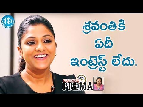 Swapna Dutt About Her Younger Sister Sravanthi Dutt || Dialogue With Prema