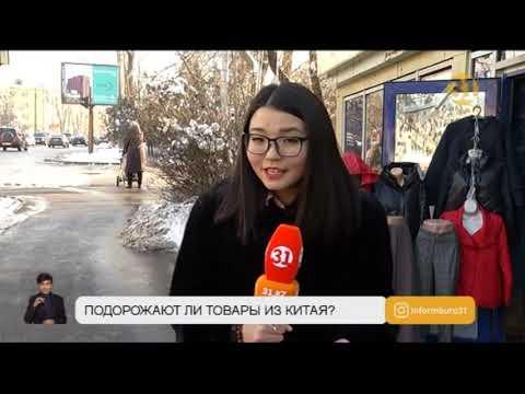 """Полный выпуск """"Информбюро"""" от 20.02.2020"""