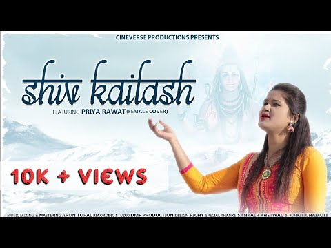 SHIV KAILASH - Cover song || NEW HINDI SONG 2019 || PRIYA RAWAT × CINEVERSE PRODUCTIONS