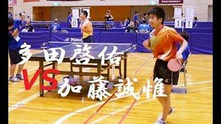加藤誠惟(山/鶴岡二 3) vs 多田啓佑(岩/花巻 1) | 3回戦 | 全中卓球(東北大会)2018