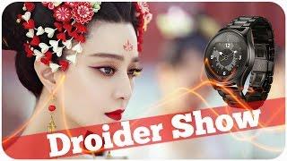 Droider Show #184. Вся правда о LG G4 и туалетной кнопке