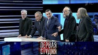 Крым: возвращение домой. Первая Студия. Выпуск от16.03.2017