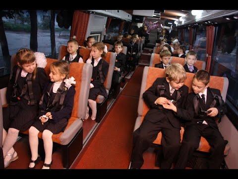 Организованная перевозка группы детей автобусами