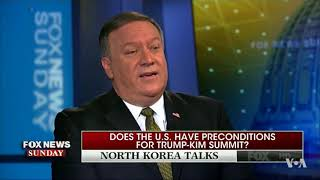 CIA Chief Pompeo, Outspoken Conservative, to Replace Tillerson