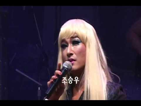 조승우,The Origin of Love ,뮤지컬 헤드윅,Musical hedwig,구민진