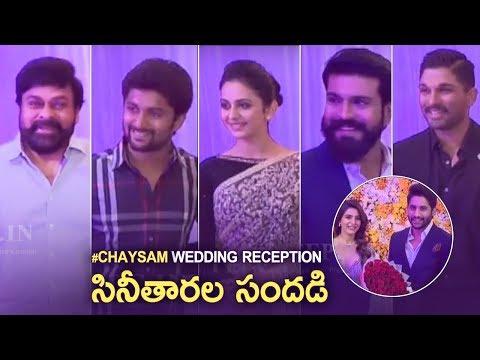 Tollywood Top Celebrities at Samantha and Naga Chaitanya Wedding Reception Highlights | TFPC