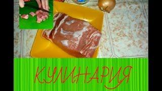 Рецепт гуляша из свинины с подливкой✔Пюре картофельное рецепт с молоком(Привет! Подробный простой рецепт приготовления гуляша из свиной корейки+как вкусно приготовить картофельн..., 2016-03-01T18:53:49.000Z)