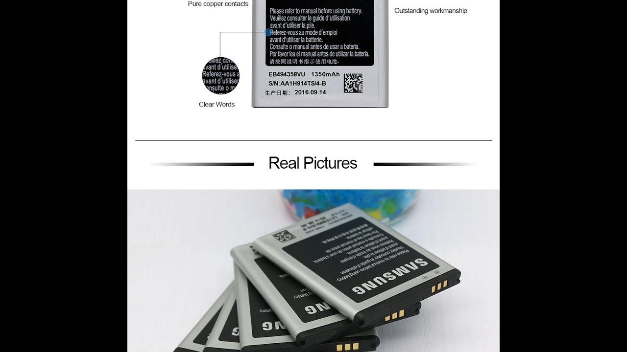Samsung s7500 galaxy инструкция
