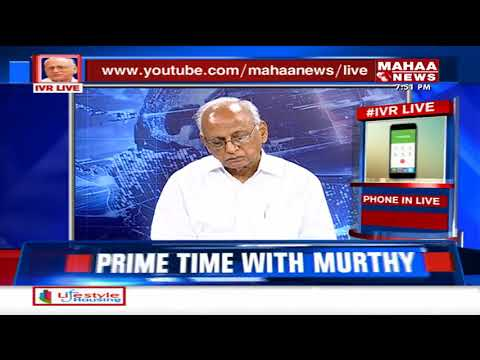 Congress Party Is Running With Full Josh | IVR Analysis | Mahaa News