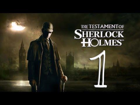 The Testament Of Sherlock Holmes #1 [Элементарно, Ватсон!]
