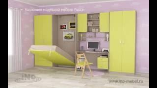Шкаф кровать трансформер в гарнитуре Fusion4 by iNo-Mebel.Ru(Шкаф-кровать