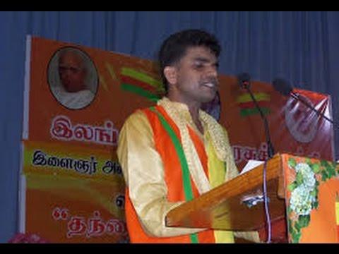 VS Sivakaran Speech In Mannar