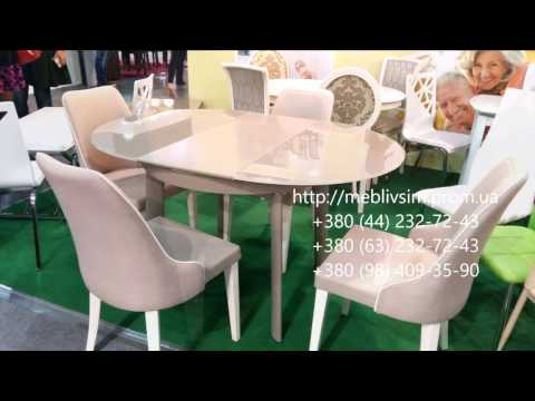 Кухонные столы и стулья. Стол стеклянный раскладной GD8676 + стулья M-03 Vm