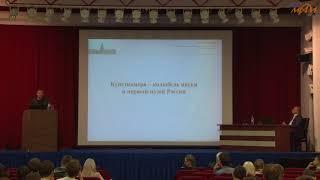 """Лекция Головнева А.В. """"Настоящая Кунсткамера - с чего начиналась наука"""""""