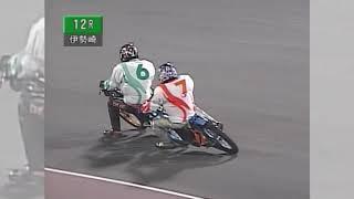 オートレース・ベストマッチ・オブ・ザ・イヤー 2005~2017