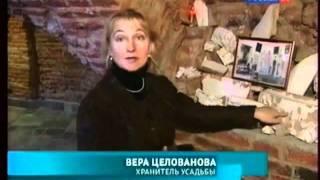 Усадьба Марьино Ленинградская область