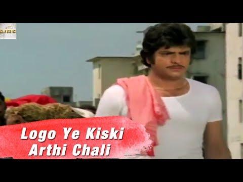 Logo Ye Kiski Arthi Chali    Video Song   Dil Aur Deewaar (1978)   Jeetendra   Moushumi Chatterjee