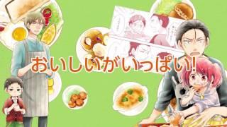 パパと親父のウチご飯(6)