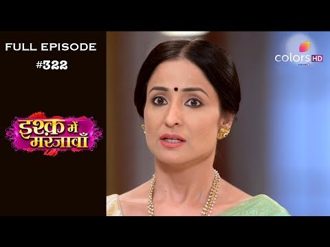 Ishq Mein Marjawan - 3rd December 2018 - इश्क़ में मरजावाँ - Full Episode
