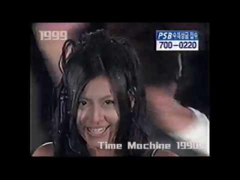 씨앤지(C&G) - 5.6 쇼!뮤직탱크 (1999年)