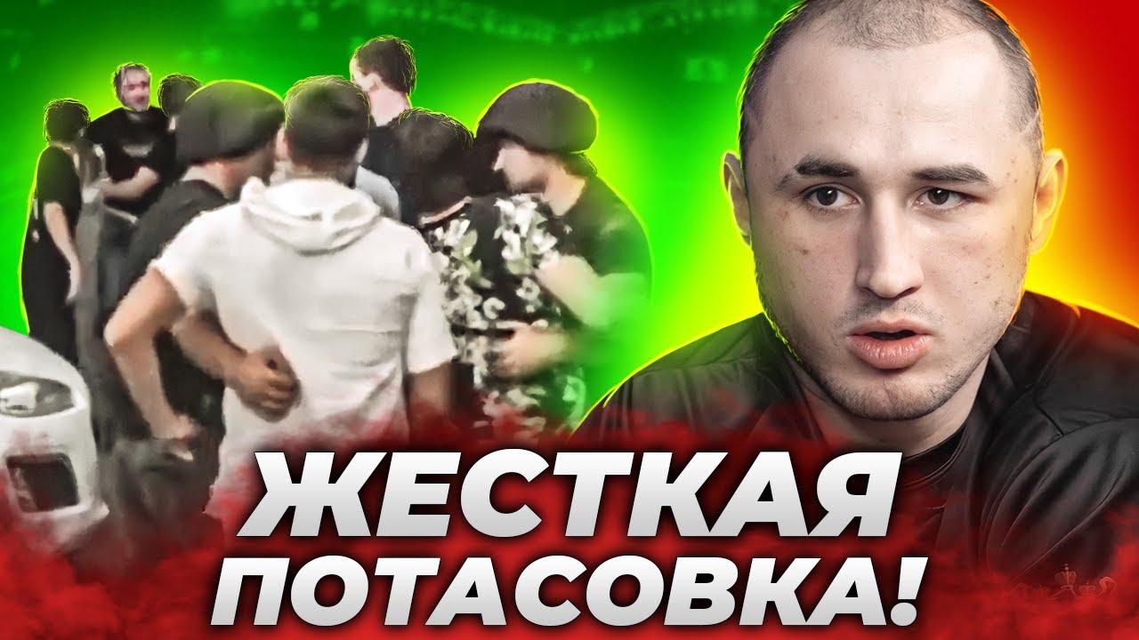 Потасовка Тимура Никулина и Пулеметчика / Полный обзор