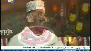 الشاعر صلاح ود مسيخ   ريحة البن 2013- الهجرة
